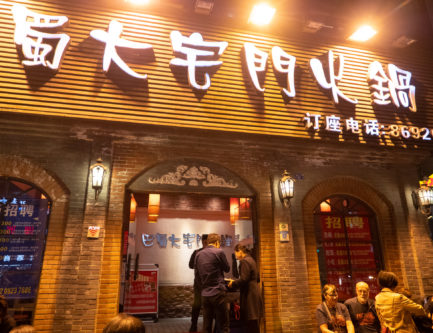 One of the most famous hot pot restaurants in Chengdu