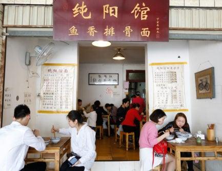 The famous chunyangguan dan dan noodle restaurant in Chengdu