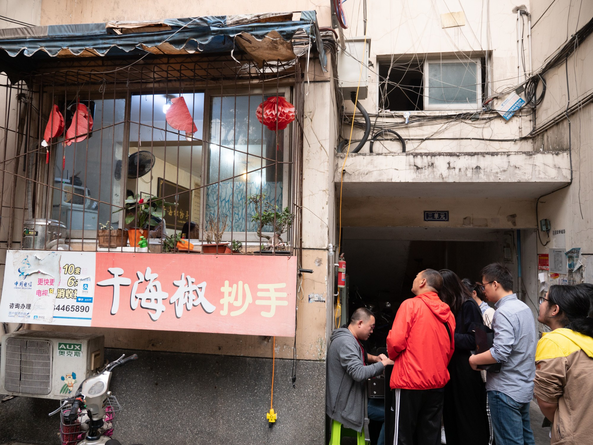 One of the best wonton restaurants in Chengdu