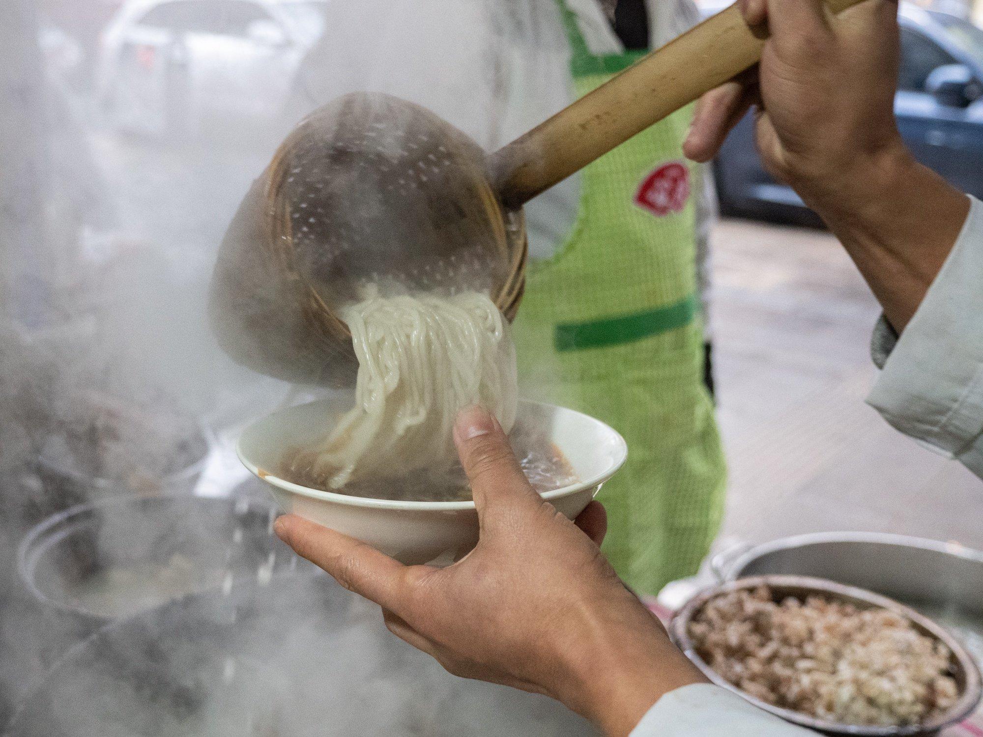ganji feichangfen sweet potato starch noodles