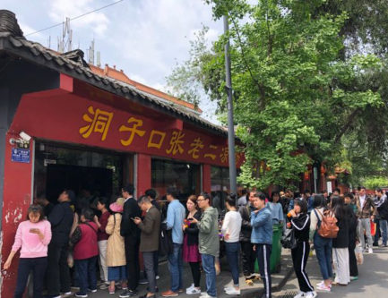 One of the best tianshuimian noodle stalls in chengdu, china