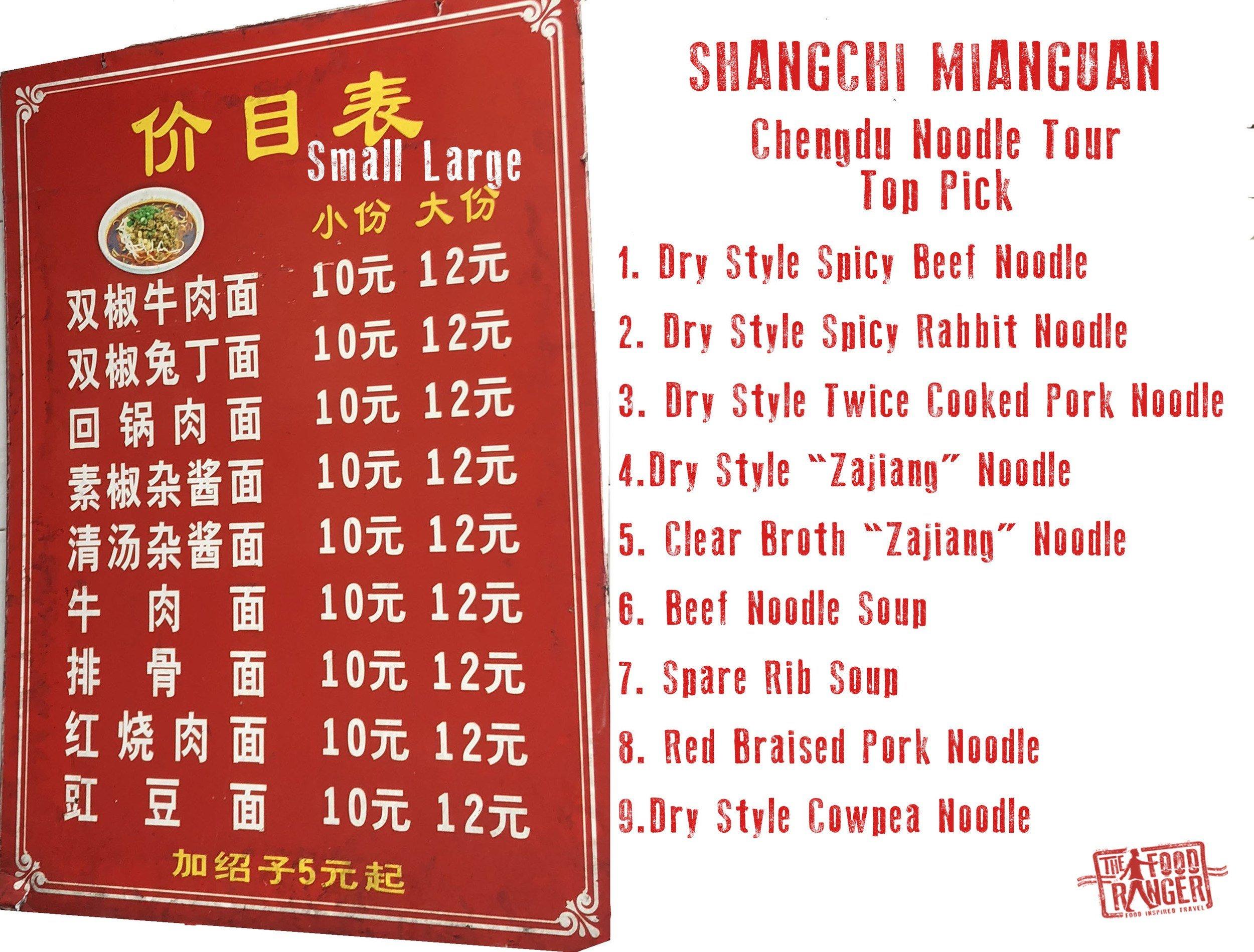Shangchi mianguan noodle restaurant translated menu