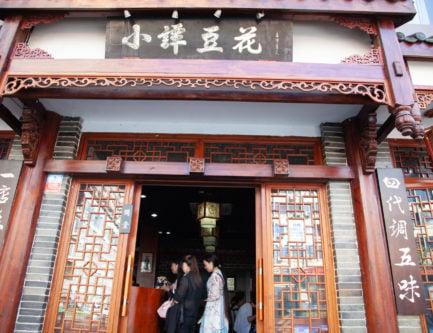 Chengdu's best silken tofu noodles