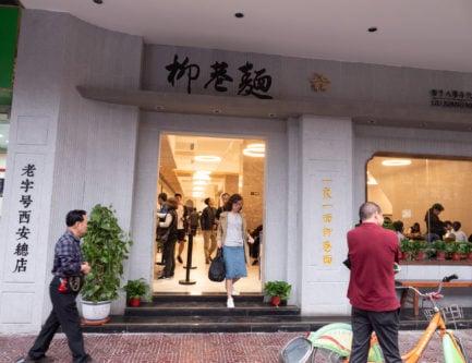 Xian food tour Liuxiangmian