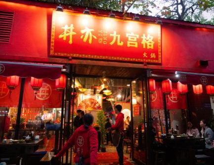 chengdu 9 gong ge hot pot