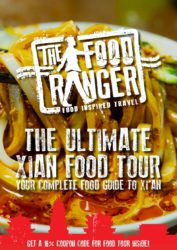 Xi'an food guide trevor james the food ranger