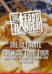 Chengdu Food Guide