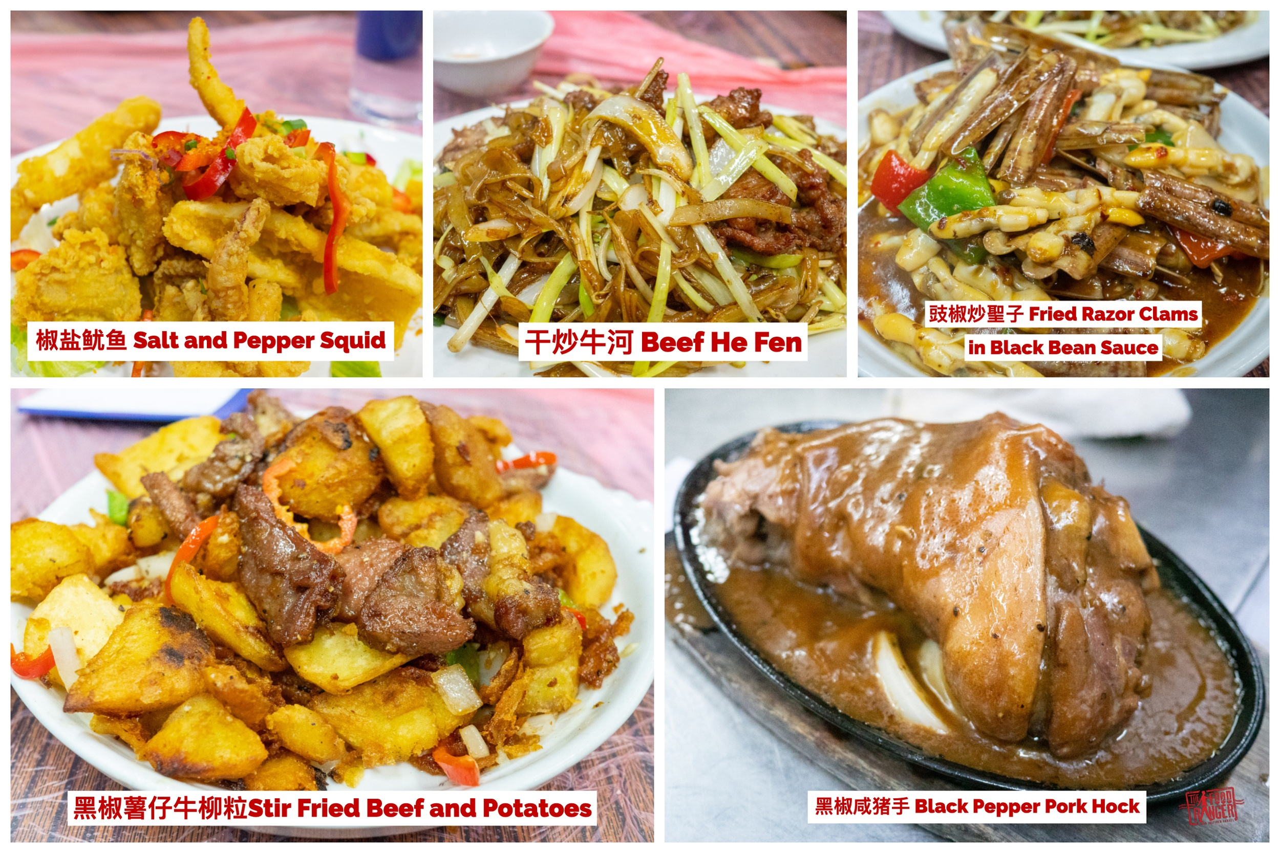 5 of the must try foods at a Chinese daipaidong in Hong kong