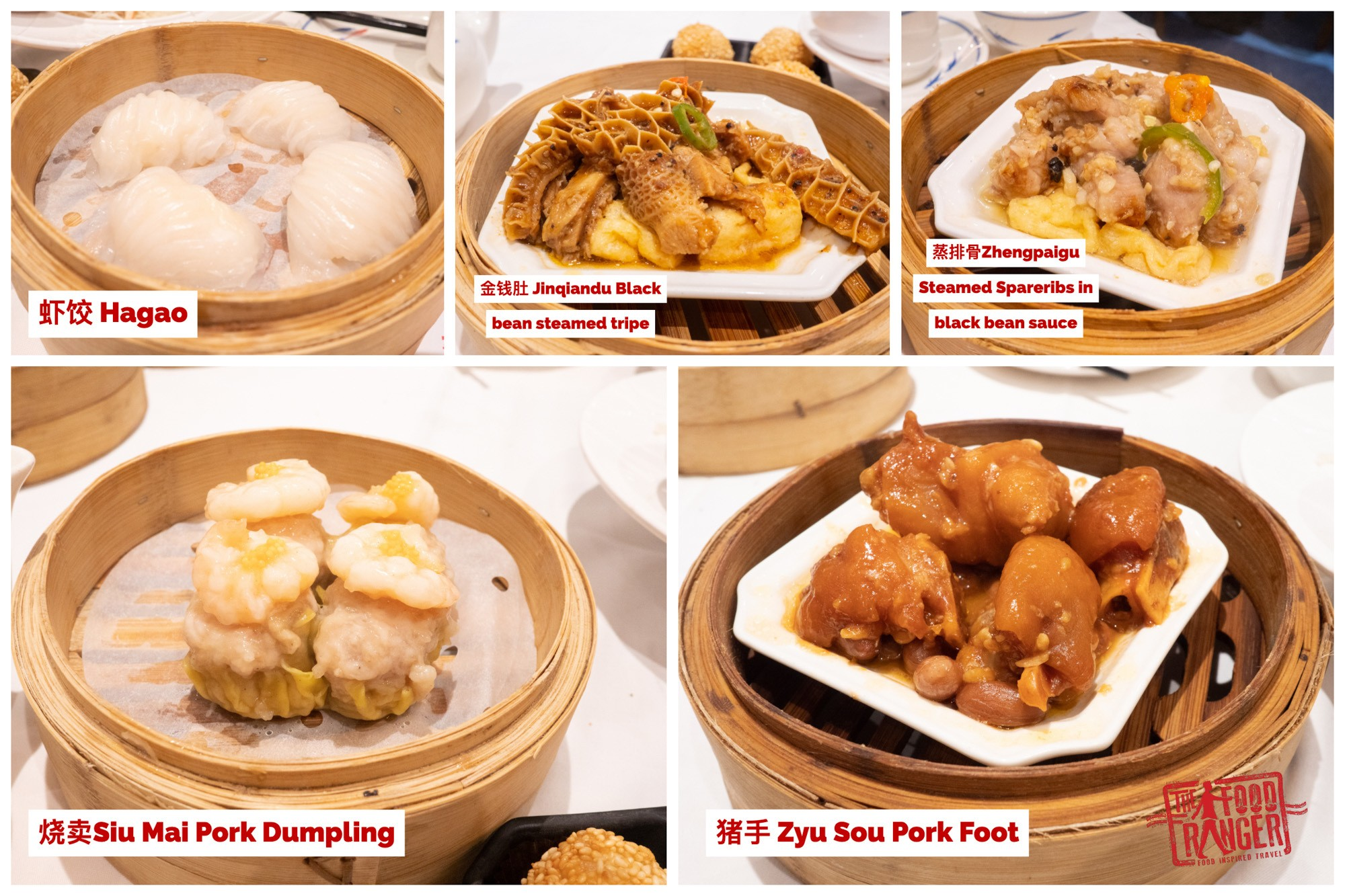 A list of the dishes you can order at dao heung dim sum